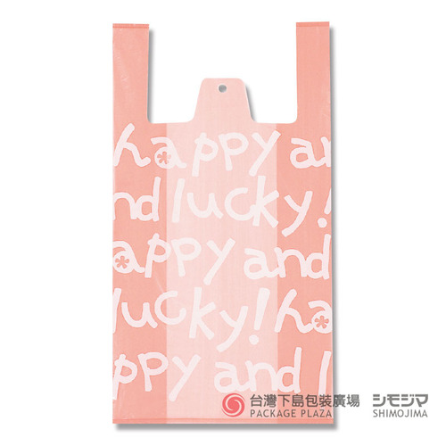 NO.12背心袋/happy and lucky/100入產品圖